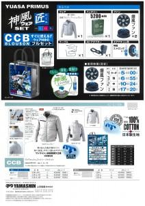 CCB01